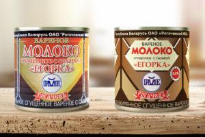 Обновленная этикетка на ОАО «Рогачевский МКК»